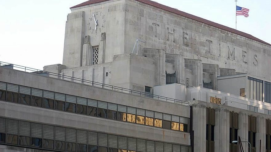 The Los Angeles Times building in downtown Los Angeles. Credit: Wikimedia Commons.