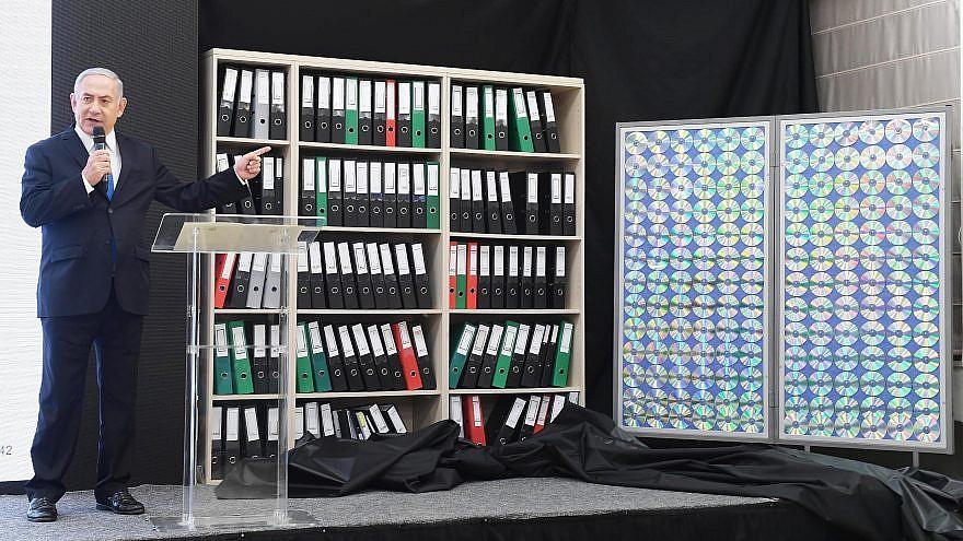 Israeli Prime Minister Benjamin Netanyahu exposes files that prove Iran's nuclear program. Credit: Amos Ben-Gershom/GPO.
