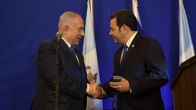 Israeli Prime Minister Benjamin Netanyahu with President of Guatemala Jimmy Morales Cabrera at the King David Hotel in Jerusalem. Photo: Amos Ben Gershom/GPO.