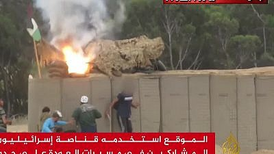 Al-Jazeera Footage broadcast on May 22 of Gazan youth breaching Israel's border and torching a military post. (MEMRI)
