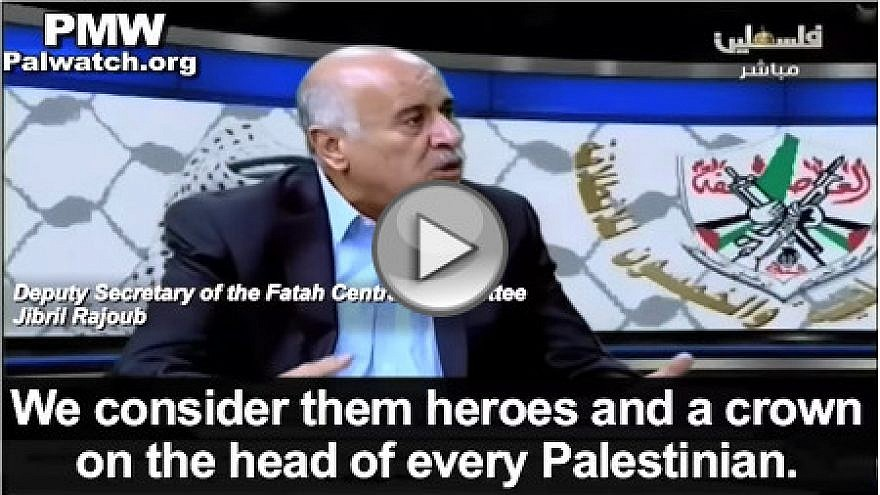 Referring to funerals for Hamas members, Fatah leader Jibril Rajoub used the opportunity to glorify the terrorists and encourage more terrorism. (Official P.A. TV, Jan. 2, 2016: PMW)