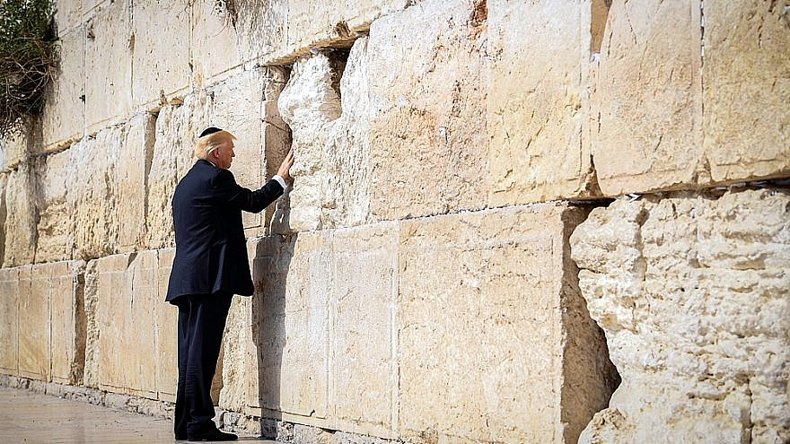 U.S. President Donald Trump visits the Western Wall in Jerusalem, May 22, 2017. Credit: GOP