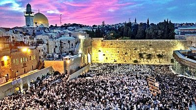 The Western Wall in Jerusalem, Credit: Wikimedia Commons.