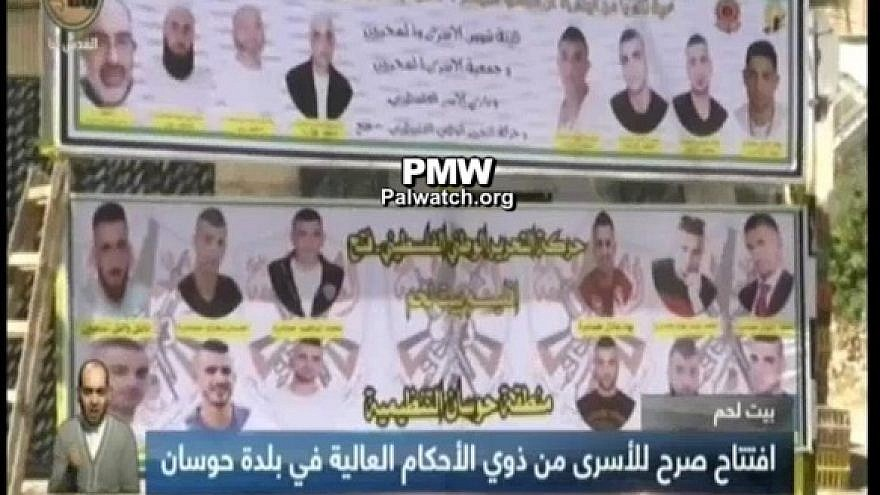 Palestinian Authority and Fatah honor terrorists with huge billboard, including one serving 10 life sentences for recruiting a suicide-bomber who murdered eight people. (Official P.A. TV News, April 24, 2018: PMW)