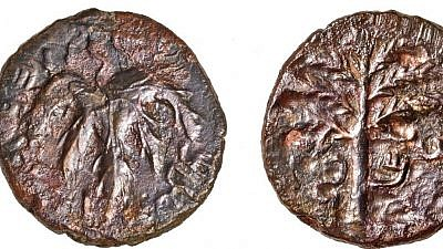 A bronze coin found in a limestone cave near Modi'in that dates to the final years of the 132 C.E. Bar Kochba revolt against the Roman occupation of Israel. Source: COGAT