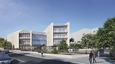 Artist's rendering of the new IFCJ headquarters, called Global Fellowship House, in Jerusalem.