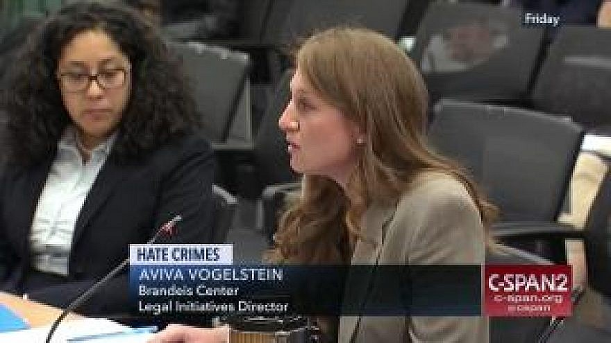 Aviva Vogelstein, the Louis D. Brandeis Center for Human Rights Under Law director of legal initiatives, testifies in front of the U.S. Commission on Civil Rights. Credit: C-SPAN.