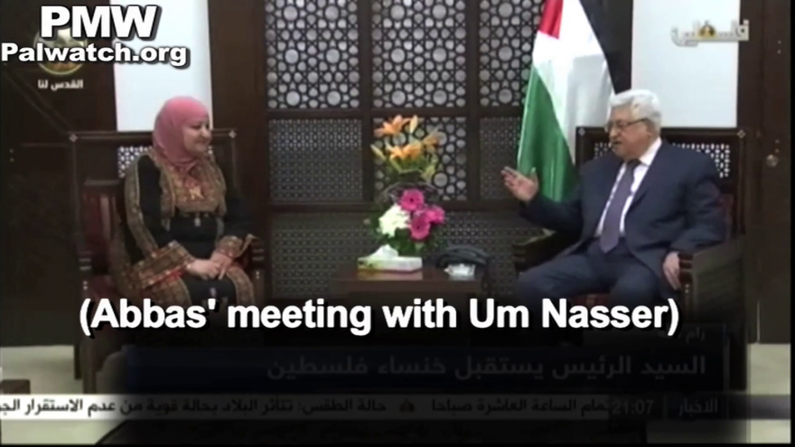"Official Palestinian Authority TV newsreader: ""President Abbas welcomed in the [P.A.] presidential headquarters in Ramallah Um Nasser [Abu] Hmeid 'Khansa of Palestine,' mother of five (sic) prisoners.""  (Official P.A. TV News, April 25, 2018: PMW)"
