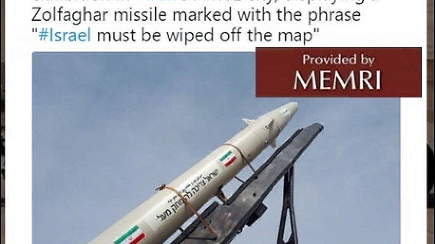 Dalirian's tweet of Zolfaghar missile in English. (Source: Twitter.com/HosseinDalirian/status/976419840994037760, March 21, 2018) MEMRI