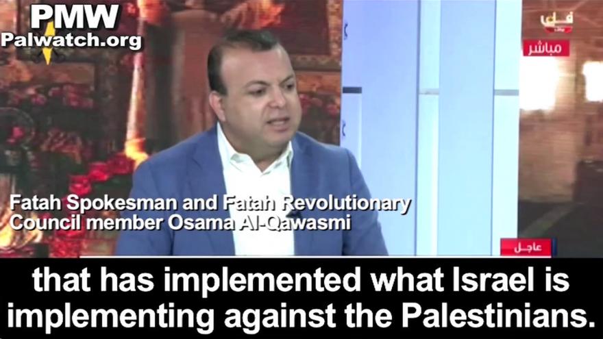 Fatah spokesman and Fatah Revolutionary Council member Osama Al-Qawasmi (Official P.A. TV Live, May 14, 2018: PMW)