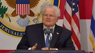 Christians United for Israel founder and chairman Pastor John Hagee delivering the benediction at the opening of the U.S. embassy in Jerusalem on May 14, 2018. Credit: Screenshot.