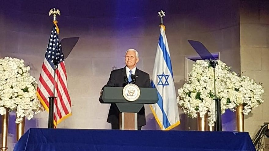 Vice President Mike Pence at the celebration marking the opening of the U.S. embassy in Jerusalem and Israel's 70th anniversary in Washington, D.C. on May 14, 2018. Credit: Israeli Embassy.