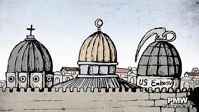 "The cartoon above depicts the embassy as a ticking bomb. It shows three domes in Jerusalem: (from left) the Church of the Holy Sepulchre, the Dome of the Rock and the new ""U.S. Embassy"" as a large hand grenade. [Official P.A. daily Al-Hayat Al-Jadida, May 16, 2018: PMW]"