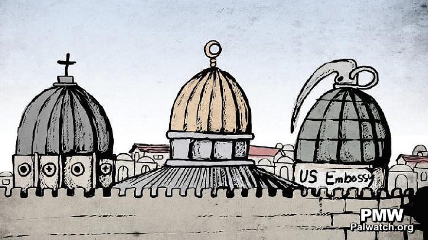 """The cartoon above depicts the embassy as a ticking bomb. It shows three domes in Jerusalem: (from left) the Church of the Holy Sepulchre, the Dome of the Rock and the new """"U.S. Embassy"""" as a large hand grenade. [Official P.A. daily Al-Hayat Al-Jadida, May 16, 2018: PMW]"""