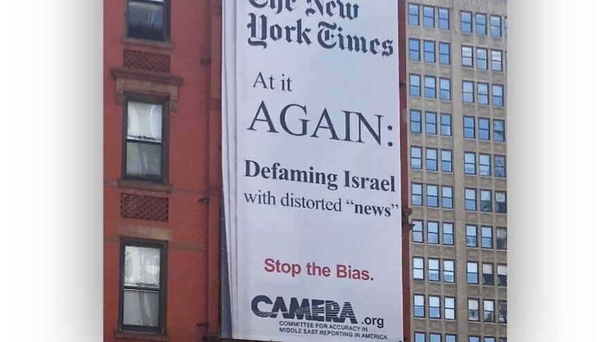 A giant billboard outside the offices of The New York Times, put up by CAMERA. Source: CAMERA.