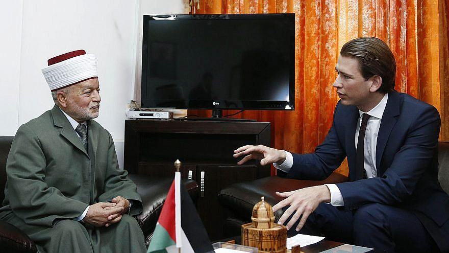 Current Austrian Chancellor Sebastian Kurz , who was then Foreign Minister at the time, meets the Grand Mufti of Jerusalem, Muhammad Ahmad Hussein, in April 2014. Photo by Dragan Tatic/Federal Ministry for Europe, Integration and External Affairs/Wikimedia Commons.