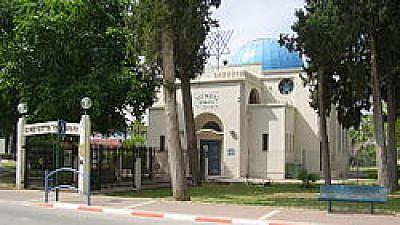 Great synagogue of Afula. (Wikipedia)