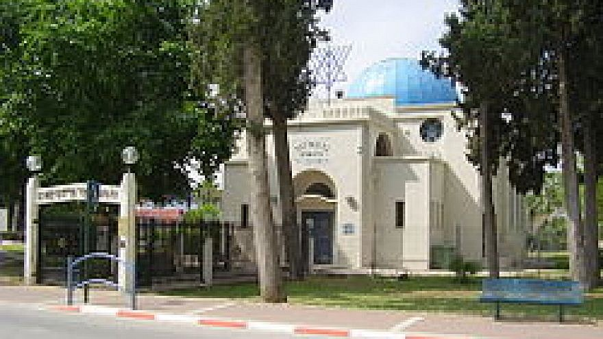 Great synagogue of Afula. (Wikipedia)