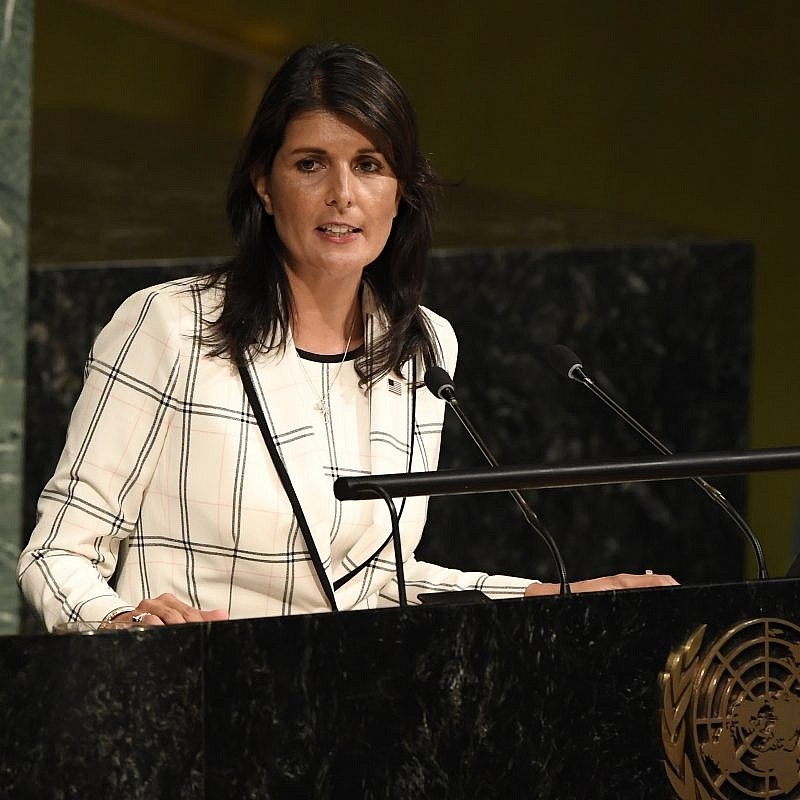 "U.S. Ambassador to the United Nations Nikki Haley addresses the 10th emergency special session of the General Assembly on: ""Illegal Israeli actions in Occupied East Jerusalem and the rest of the Occupied Palestinian Territory."" Credit: U.N. Photo/Evan Schneider."