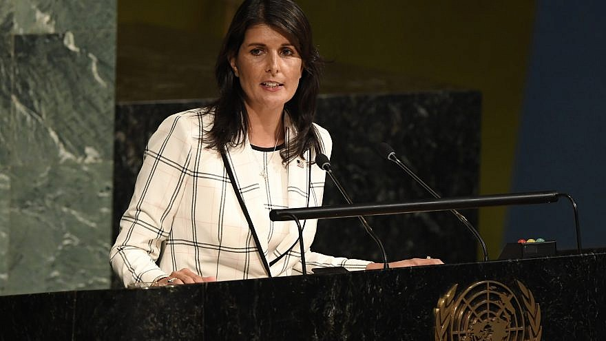 U.S. Ambassador to the United Nations Nikki Haley addresses the General Assembly in June 2018. Credit: U.N. Photo/Evan Schneider.