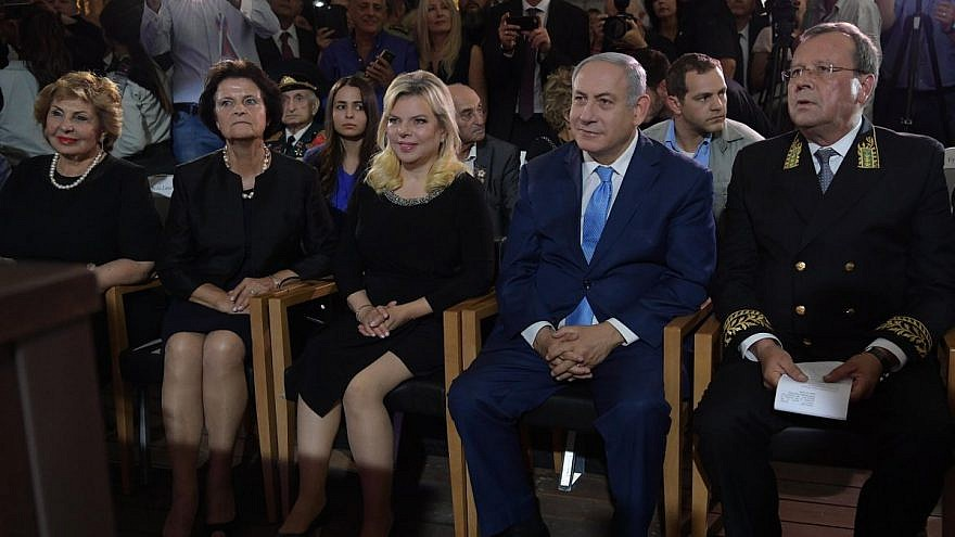 """Israeli Prime Minister Benjamin Netanyahu and his wife, Sara, attended a reception in honor of Russia's """"National Day"""" at Sergei's Courtyard compound in Jerusalem on June 14, 2018. Credit: GPO."""