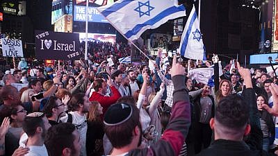 File photo: Thousands of supporters gathered to express support for Israel in Times Square, in the heart of New York City, on Oct. 11, 2015. Photo by Amir Levy/Flash90.