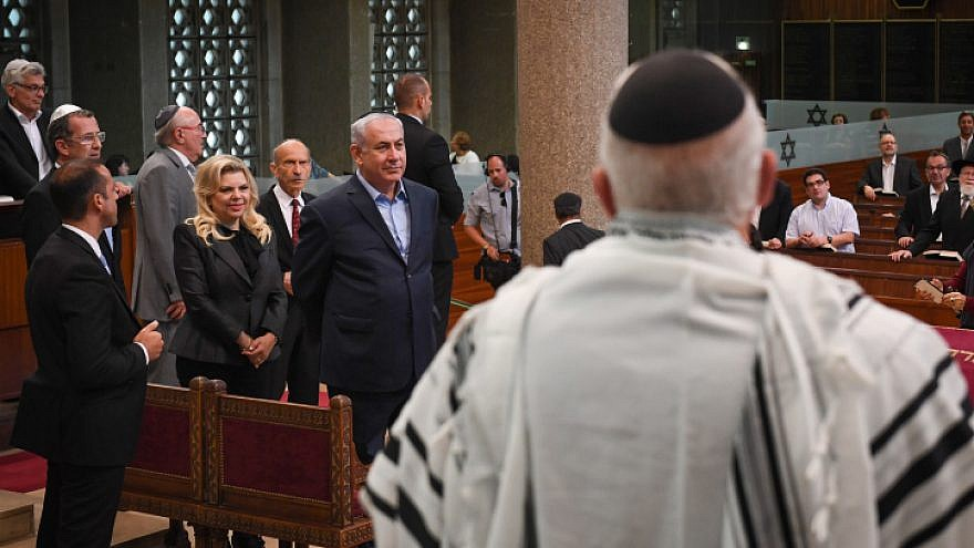 Israeli Prime Minister Benjamin Netanyahu and his wife, Sara, visit at the synagogue in Strasbourg, France, on June 30, 2017. Photo by Kobi Gideon/GPO.