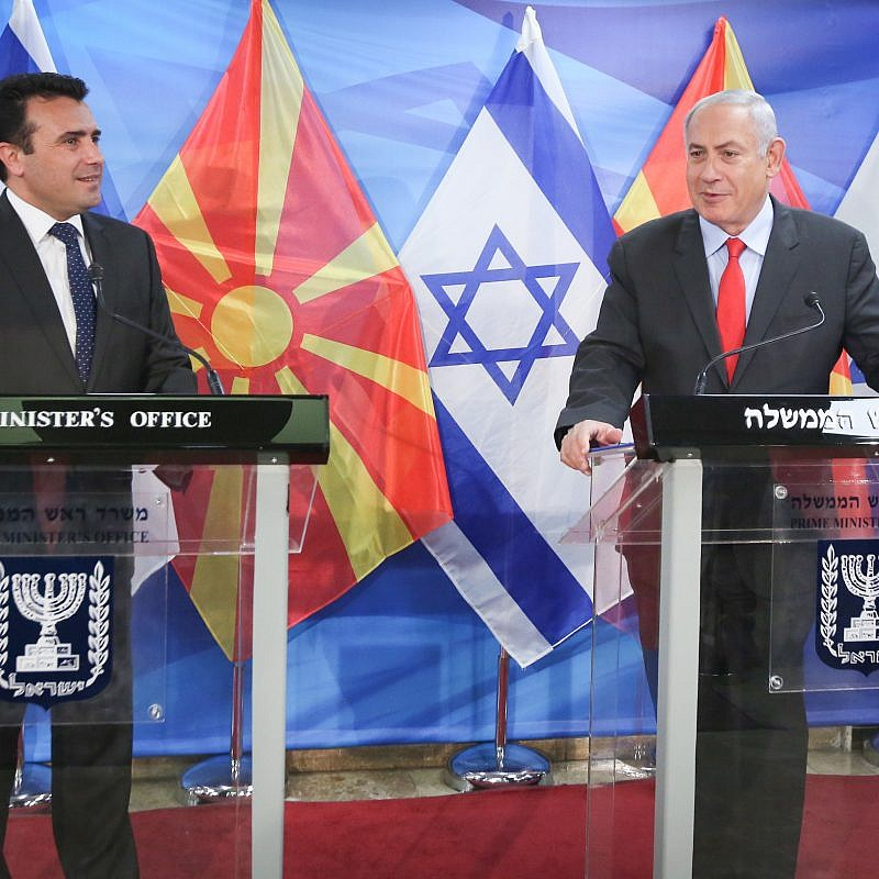 Israeli Prime Minister Benjamin Netanyahu gives joint press statements with his Macedonian counterpart, Zoran Zaev, at Netanyahu's office in Jerusalem on Sept. 4, 2017. Photo by Marc Israel Sellem/POOL