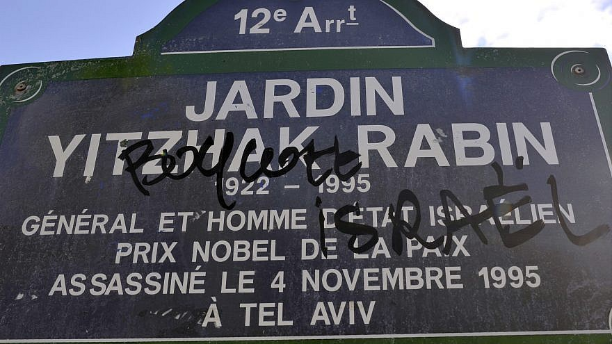 """Boycott Israel"" is spray-painted on the street sign marking the Yitzhak Rabin Garden in Paris.  Aug. 28, 2017. Photo by Serge Attal/Flash90."