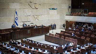 View of the Israeli Knesset in Jerusalem. Credit: Yonatan Sindel/Flash90.