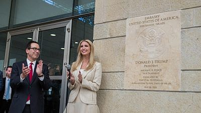 Steven Munchin, US Secretary of the Treasury, and daughter of President Donald Trump, Ivanka Trump,  reveal a dedication plaque at the official opening ceremony of the U.S. embassy in Jerusalem on May 14, 2018. Photo by Yonatan Sindel/Flash90