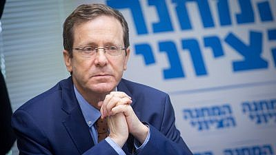 Opposition Leader Isaac Herzog attends a faction meeting at the Israeli parliament on May 21, 2018. Photo by Miriam Alster/Flash90.