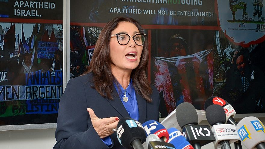 Israeli Minister of Sports and Culture Miri Regev speaks to the press at the sports ministry's offices in Tel Aviv on June 6, 2018. Photo by Yossi Zeliger/Flash90.