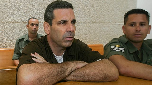 Former energy minister Gonen Segev seen at the Supreme Court in Jerusalem for the appeal on his prison sentence on Aug. 18, 2006. Photo by Flash90.