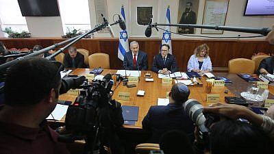 Israeli Prime Minister Benjamin Netanyahu leads the weekly government conference at the Prime Minister's Office in Jerusalem on June 24, 2018. Photo by Marc Israel Sellem/POOL