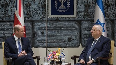 Prince William, Duke of Cambridge, meets with Israeli President Reuven Rivlin at the President's residence in Jerusalem, on June 26, 2018. Credit: Hadas Parush/Flash90.
