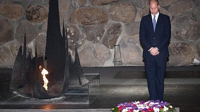 Prince William, Duke of Cambridge, lays a wreath during a ceremony at the Hall of Remembrance in the Yad Vashem Holocaust memorial in Jerusalem on June 26, 2018. Photo by Yonatan Sindel/Flash90.