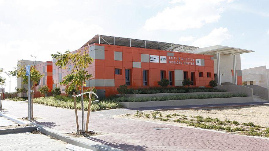 JNF-Halutza Medical Center. Credit: Jewish National Fund-USA.