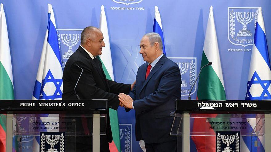 Israeli Prime Minister Benjamin Netanyahu and Bulgarian PM Boyko Borisov, June 13, 2018. Photo by Haim Zach (GPO).