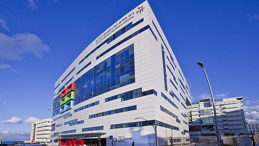 Exterior of the Ruth Rappaport Children's Hospital at Rambam Health Care Campus, showing entrance (bottom center) to Pediatric Emergency. Credit: Wikimedia Commons.