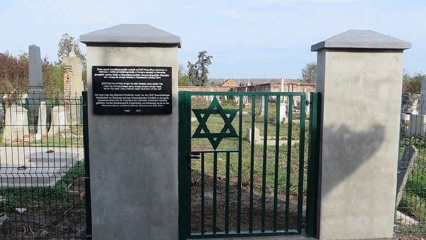 A restored Jewish cemetery in the Serbian town of Bela Crkva. Credit: Courtesy of ESJF.