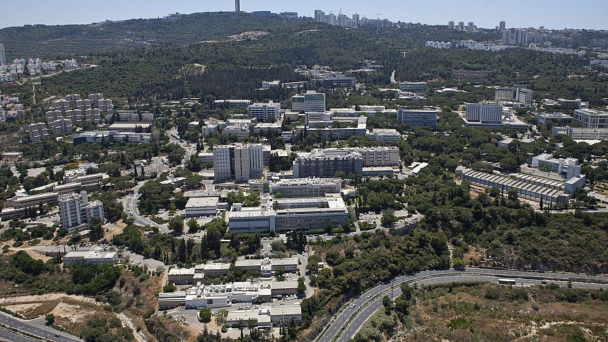 The campus of the Technion-Israel Institute of Technology on Mount Carmel, Haifa. Credit: Wikimedia Commons.