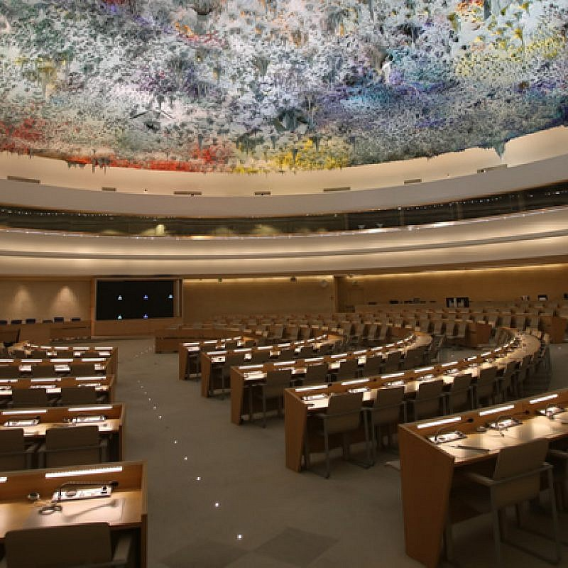 Human Rights and Alliance of Civilizations Room of the Palace of Nations in Geneva, the meeting room of the United Nations Human Rights Council. Credit: Wikimedia Commons/Ludovic Courtès.