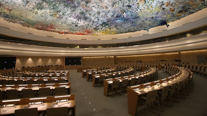 UN Human Rights Council delays release of blacklisted firms in