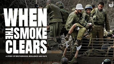 "A poster of ""When the Smoke Clears,"" a new film produced and recently released by Jerusalem U."