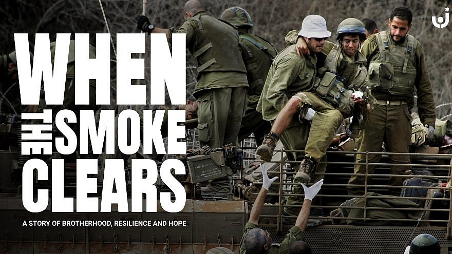 """A poster of """"When the Smoke Clears,"""" a new film produced and recently released by Jerusalem U."""