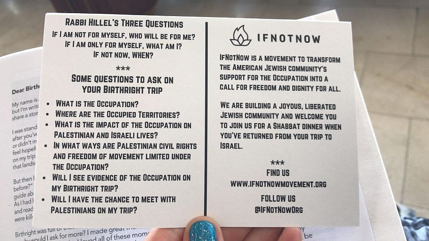 An IfNotNow pamphlet targeting Birthright participants. Credit: Ariel Tidhar.
