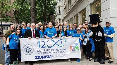 Members of the American Zionist Movement at the Israel Day Parade in New York City on June 3, 2017. Photo by Michelle Claire Gevint.
