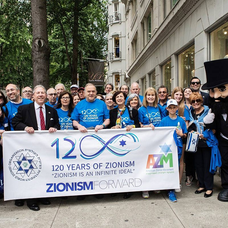 Members of the American Zionist Movement at the Israel Day Parade in New York City on June 3, 2018. Credit: Facebook.