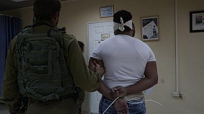 The arrest of the Palestinian man in question. Source: IDF Spokesperson's Office